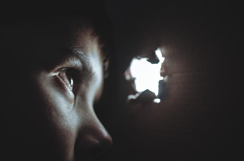 домшано насилие над деца
