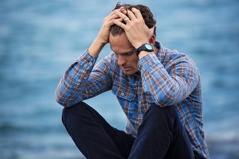 Неимуществени вреди болка и страдание
